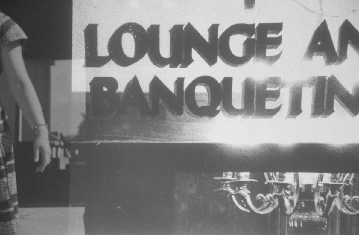 Lounge and Banqueting
